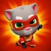 Alvin Super Run