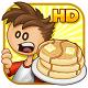 3353_Papa's_Pancakeria