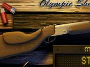 957_Olympic_Shooting_Practice