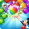 3_Bubble_Shooter_Rainbow
