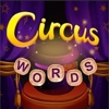6_Circus_Words