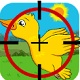 6742_Duck_Shooter